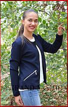 Куртка женская *Стёганка* ЦВЕТ ТЁМНО-СИНИЙ, фото 3