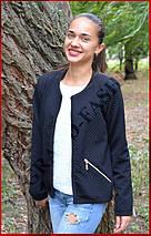 Куртка женская *Стёганка* ЦВЕТ ЧЕРНЫЙ, фото 3