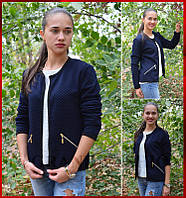 куртка женская *Стёганка* темно-синий
