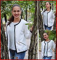 куртка женская *Стёганка* белый