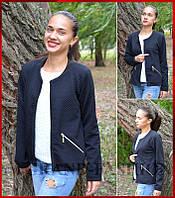 куртка женская *Стёганка* черный
