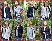куртка женская *Стёганка* 4 цвета