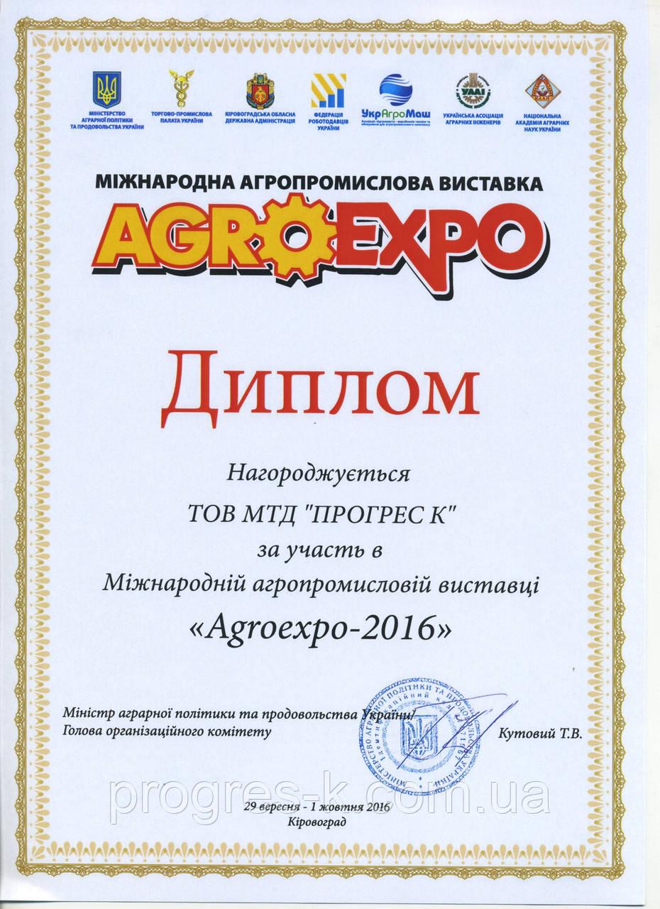 "AGROEXPO - ТОВ МТД ""Прогрес К"" в Херсоне"