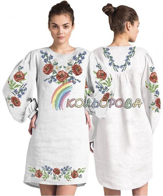 Заготовки платьев с длинным рукавом тм КОЛЬОРОВА