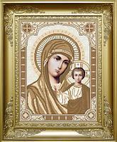 Схема для вышивки бисером Пресвята Богородиця Казанська