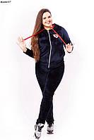 Женский спортивный костюм из велюра больших размеров