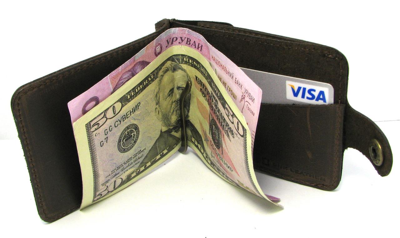 Кожаный кошелек Зажим для денег с отделом для мелочи натуральная кожа Коричневый