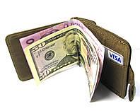 Кожаный кошелек Зажим для денег с отделом для мелочи Хаки