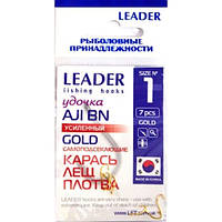 Крючки Leader (лидер), крючки для ловли рыбы, крючки для рыбалки, рыбловные крючки