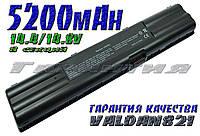 Аккумуляторная батарея Asus A6E A6G A6J A6Jc A6Jm A6Km A6L A6N A6R A6T A6U A6Va A6Vm A7C A7Cc A7D A7Dc A7G A7