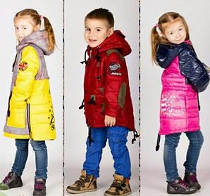 Детские куртки и пуховики оптом на зиму