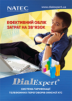 Digital Physiognomy (Сергей Васильев)