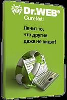 "Dr.Web CureNet!,   на 1 год (ООО ""Доктор Веб"")"