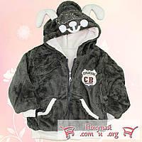 Курточка с капюшоном из Искусственного меха для мальчика от 2 до 5 лет (4715-2)