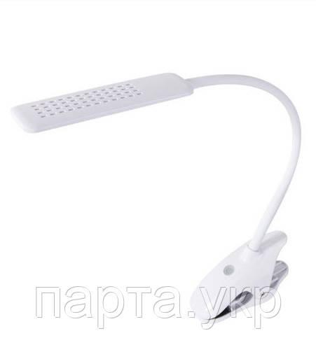 Настольная светодиодная лампа,фиксатор L3