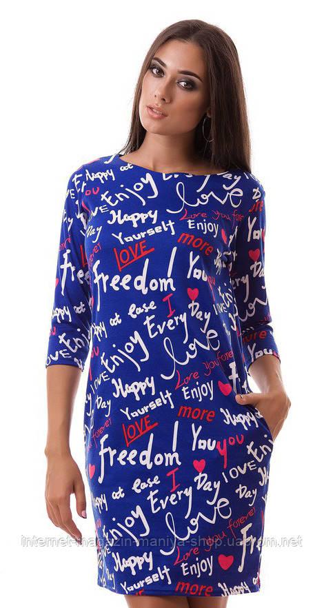 Платье женское буквы