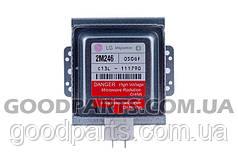 Магнетрон микроволновки LG 2M246-050GF (Китай)