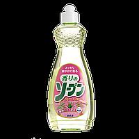 Жидкость для мытья посуды овощей и фруктов Kaneyo грейпфрут 600 мл