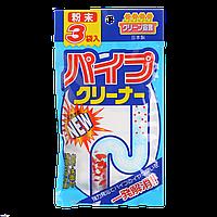 Nagara Средство для чистки труб 20 гр *3 пакетика