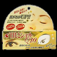 Крем для кожи вокруг глаз против морщин с коэнзимом Q10