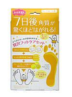Носочки для педикюра Sosu с ароматом грейпфтура 2 пары