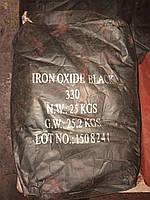 Пигмент железоокисный черный 330 для плитки и бетона (пакет 3 кг, 2 кг)