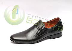Кожаные туфли  L-Style 44