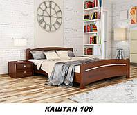 Кровать Венеция двуспальная Бук Щит 108 (Эстелла-ТМ)