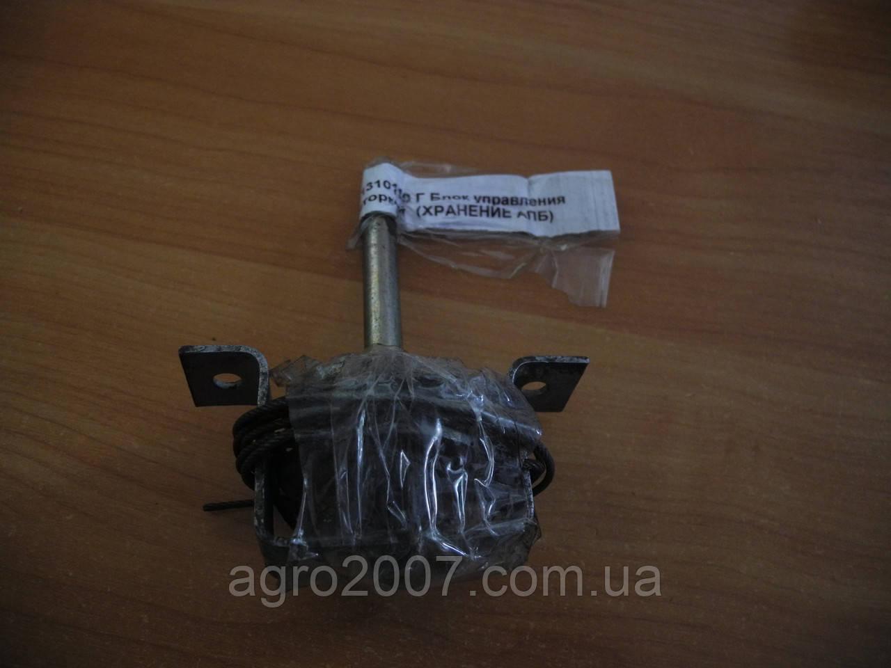 Блок управления шторкой ЮМЗ 45Т-1310110