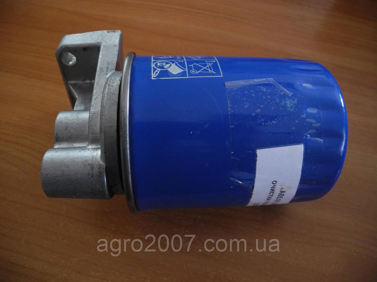 Фильтр тонкой очистки топлива ЮМЗ,МТЗ
