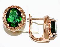 Серьги Xuping, цвет советского золота . Камень: зелёный циркон. Высота серьги 1,5 см. ширина 12 мм.