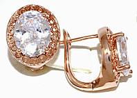 Серьги Xuping, цвет советского золота . Камень: белый циркон. Высота серьги 1,5 см. ширина 12 мм.