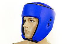 Шлем боксерский открытый Кожзам Лев LV-4293-B