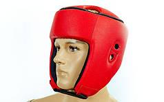 Шлем боксерский открытый Кожзам Лев LV-4293-R