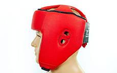 Шлем боксерский открытый Кожзам Лев LV-4293-R, фото 3