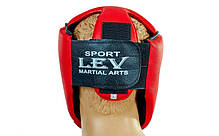 Шлем боксерский открытый Кожзам Лев LV-4293-R, фото 2