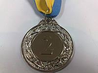 Медаль спорт. C-3969-2 місце 2-срібло (метал, 23g) (шт.)