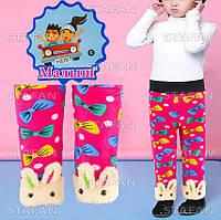 Детские красивые штанишки на меху Nanhai C1040 S-R