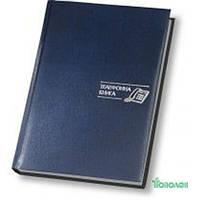 Книга телефонная 207х150 96с Е20725-24 CARIN темно-син.
