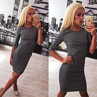 Классическое офисное платье
