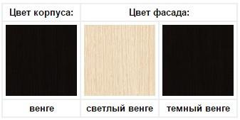 Колір корпусу і фасаду :