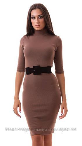 Платье женское с горлом 3/4 рукав