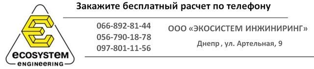Монтаж теплотехнического оборудования в Днепре контакты