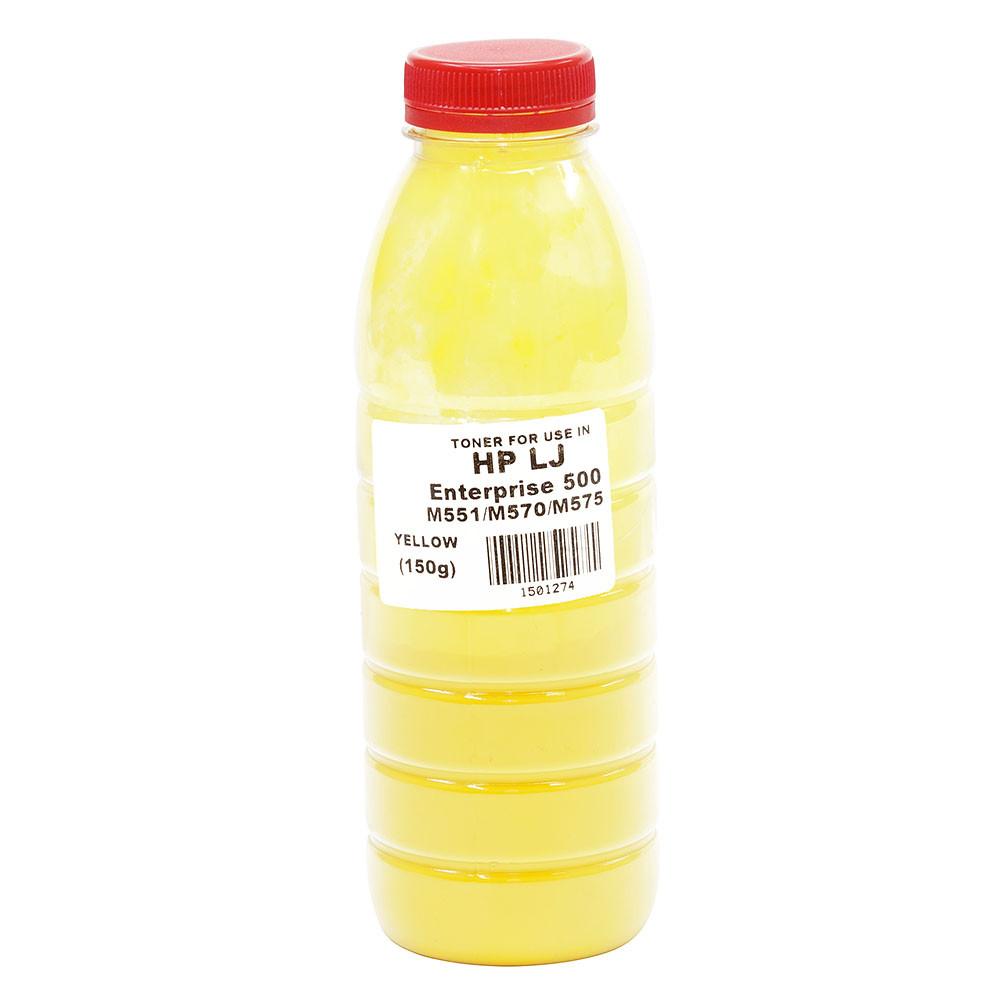 Тонер АНК 150г Yellow (1501274)