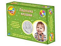 Набор для детского творчества Ладошка крошки - 25426