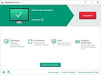 "Kaspersky Anti-Virus 2017, лицензия на 1 год на 2 ПК. Акция ""Мигрируй"". Электронная версия! (Kaspersky Lab)"