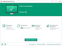 Kaspersky Internet Security для всех устройств 2017, продление лицензии на 1 год на 4 устройства (Kaspersky Lab)