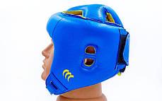 Шлем боксерский открытый Кожа синий MATSA MA-4002-M(B) , фото 3