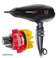 Профессиональный фен BaByliss Pro Rapido BAB7000IE 2200W   продажа ... 2fc1e001047
