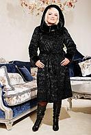 Шуба чёрный каракуль длинная с капюшоном